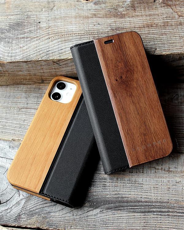 手帳型の木製スマートフォンケース iPhone 12mini専用