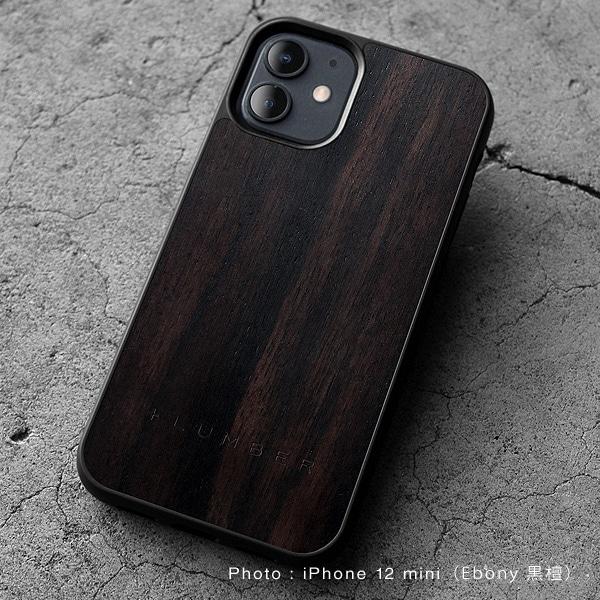 【プレミアムモデル:黒檀】iPhone 12mini専用木製ハードケース