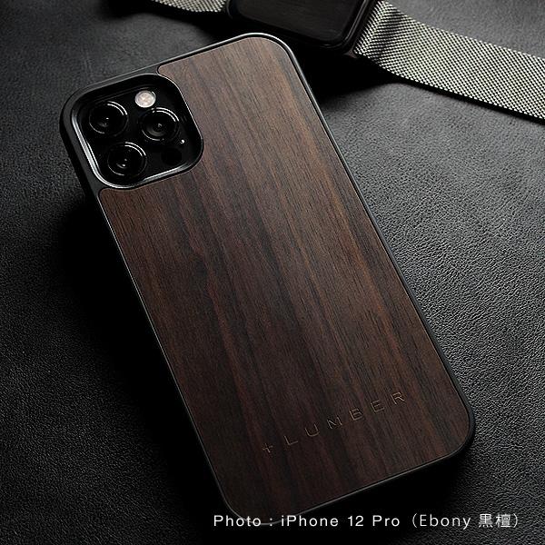 【プレミアムモデル:黒檀】iPhone 12/12Pro専用木製ハードケース