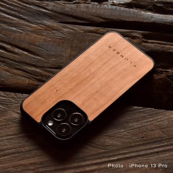 iPhone 13Pro専用木製ハードケース