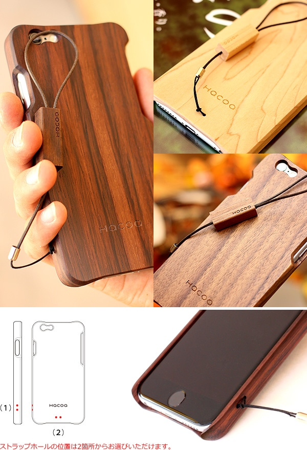 木製iPhone7ケースにストラップ穴の加工もできます