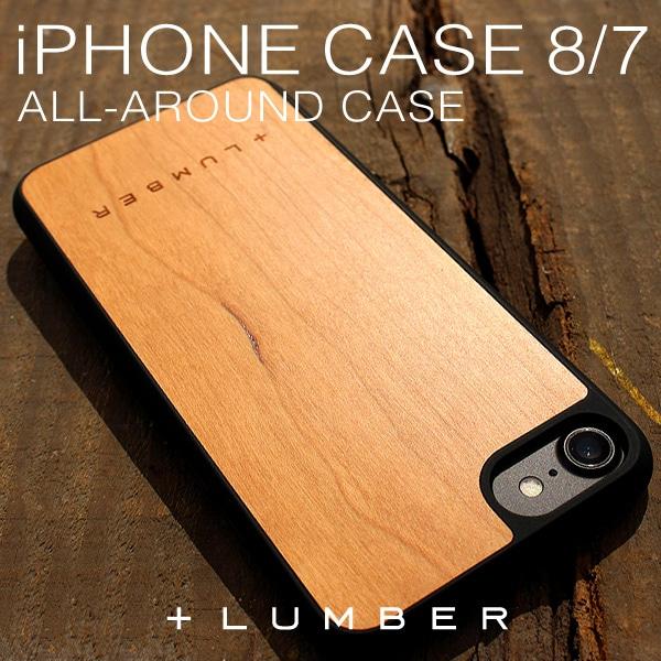 丈夫なハードケースと天然木を融合したiPhone8/7専用木製ケース