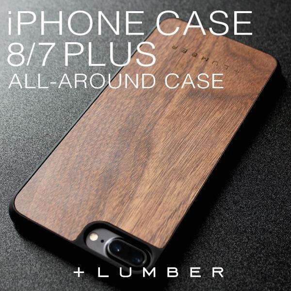 丈夫なハードケースと天然木を融合したiPhone8/7 Plus専用木製ケース