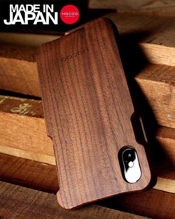 手作り感を活かした無垢のiPhone X用木製アイフォンケース