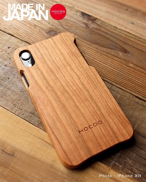 無垢のiPhoneXR対応木製アイフォンケース