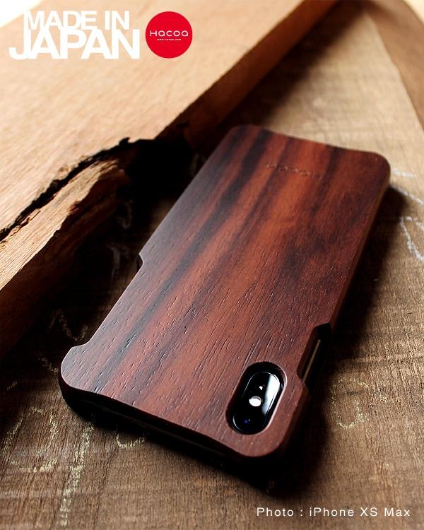 無垢のiPhoneXS Max対応木製アイフォンケース