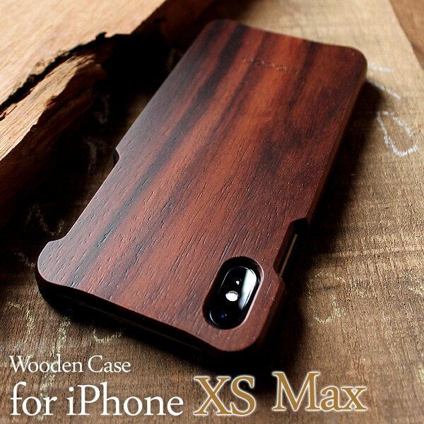 Hacoaブランド、無垢材削り出しの手触り良い木製iPhoneXS Max専用ケースもご用意