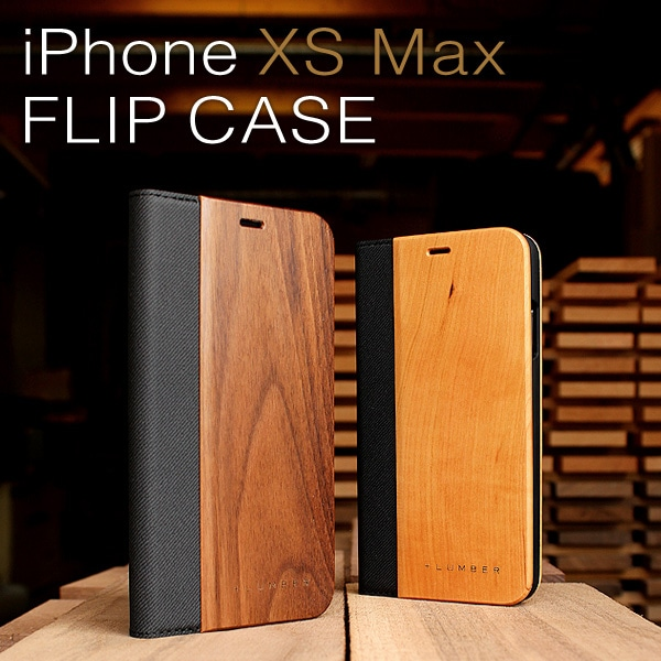 手帳型の木製アイフォンケース、iPhone XS Max専用フリップケース