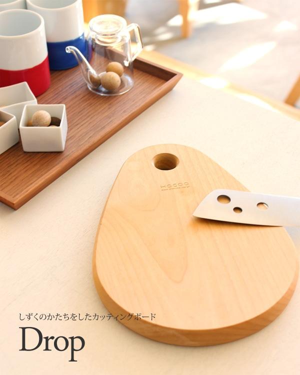 しずくの形をしたかわいい木製カッティングボード