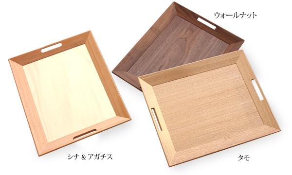 Hacoaデザインの、大容量木製食器トレー
