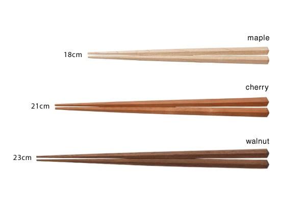 メープル・チェリー・ウォールナットの銘木から削り出されたお箸