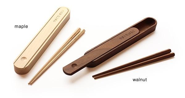 高級木材メープル・ウォールナットを使用したオシャレな箸箱・箸セット