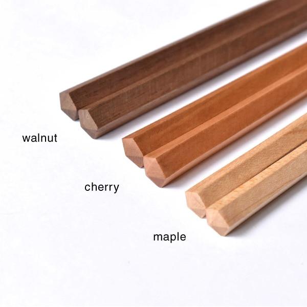 メープル・チェリー・ウォールナット3樹種の展開。色を合わせたり、お相手のイメージに合わせてお選びください。