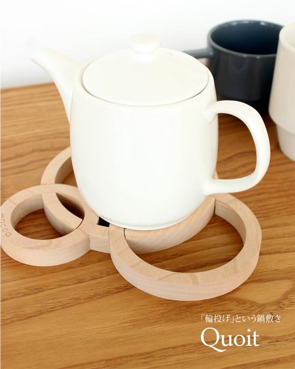 木製鍋敷き・マット