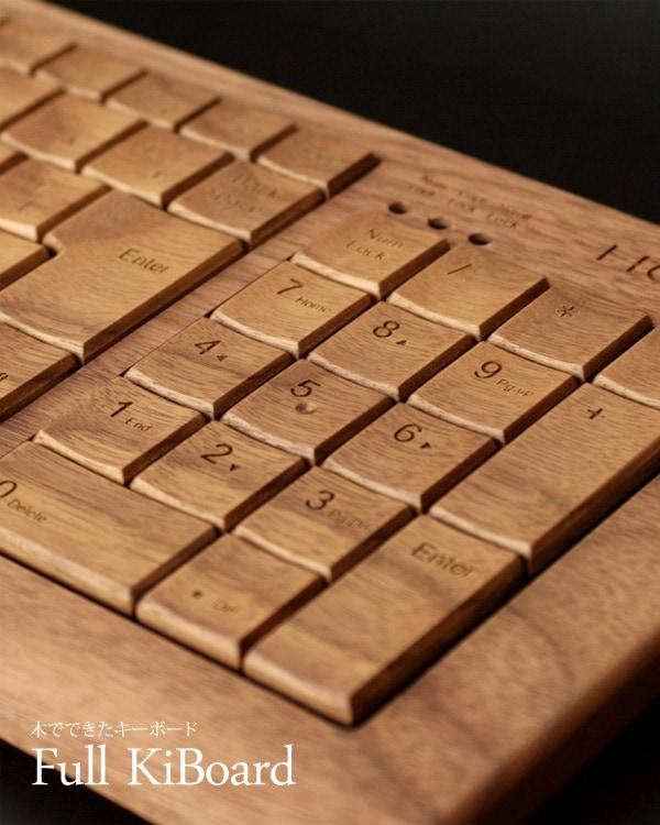 木製でできたキーボード