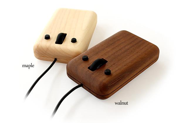 無垢材メープル・ウォールナットで作成した木製マウス