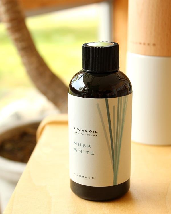 木の経年変化と香りを楽しむアロマリードディフューザー専用アロマオイル
