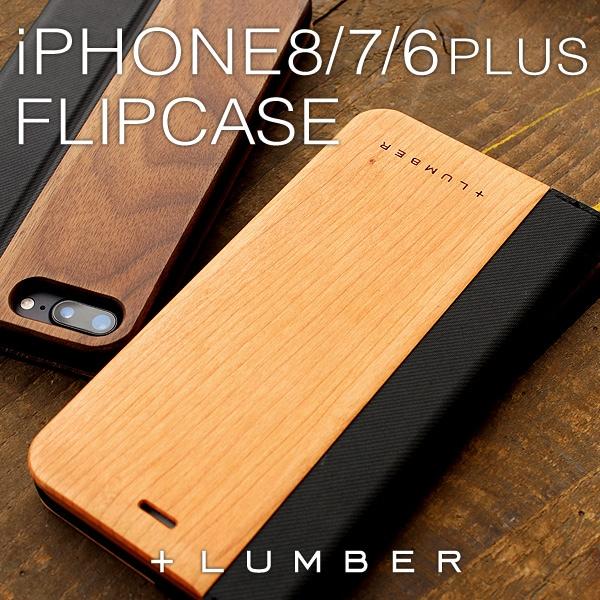 手帳型の木製アイフォンケース、iPhone8 Plus/iPhone7 Plus/iPhone6s Plus/iPhone6 Plus専用フリップケース