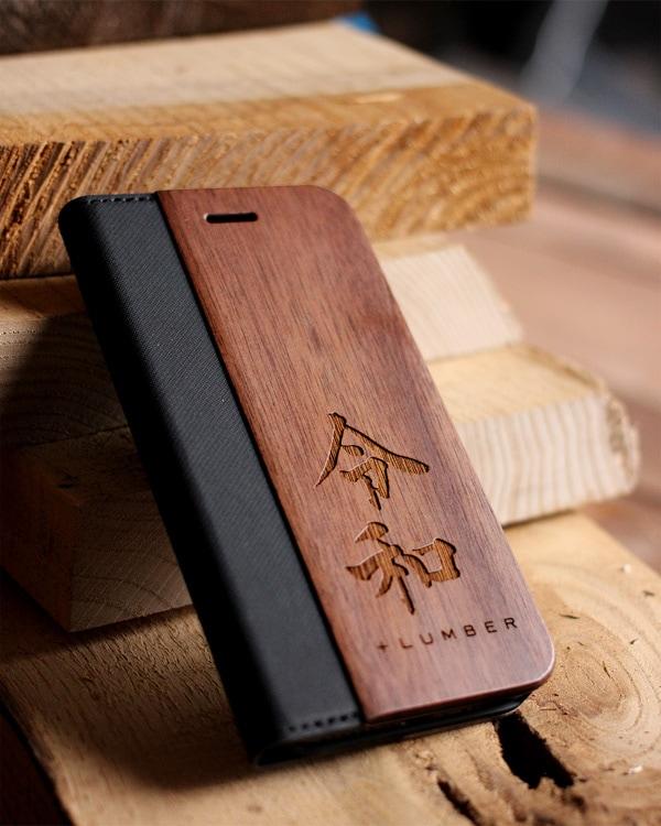 【令和・平成】 【iPhone8/7対応】元号を刻印した木製の手帳型スマートフォンケース「iPhone8/7 FLIPCASE」【Qi対応】