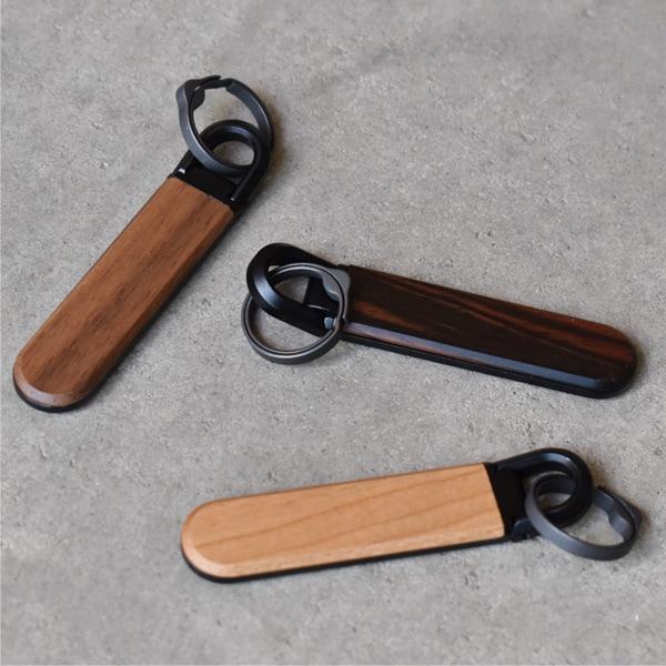 チェリー・ウォールナット・黒檀の銘木を使用したキーホルダー