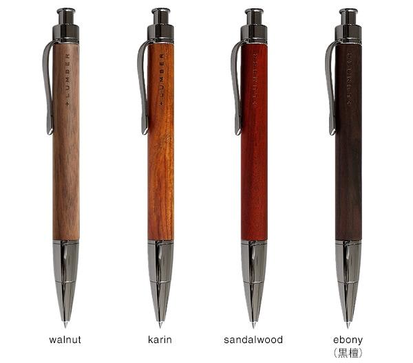 花梨・サンダルウッド・黒檀の鉛筆芯ホルダー