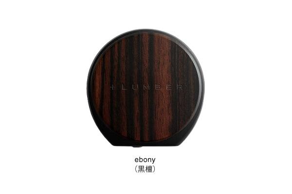 黒檀の天然木板材をアクセントとしてメジャーにプラス