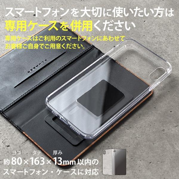 スマートフォンを汚したくない・傷つけたくない方は、専用プラスチックケースを別途購入頂き、併用して装着頂く事をおすすめします。