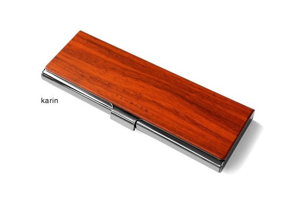 筆箱・ペンケースに新樹種カリン(花梨)を追加