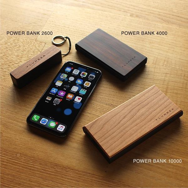 色々なサイズのおしゃれなモバイルバッテリーをご用意。