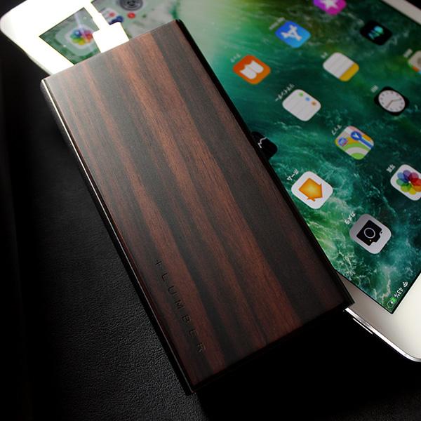 【プレミアムモデル】高級木材の黒檀を使用したモバイルバッテリー