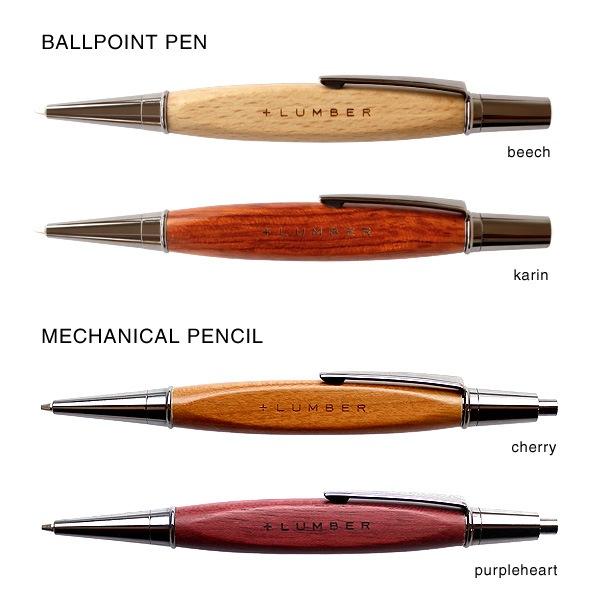 銘木を使用したボールペンとシャーペン