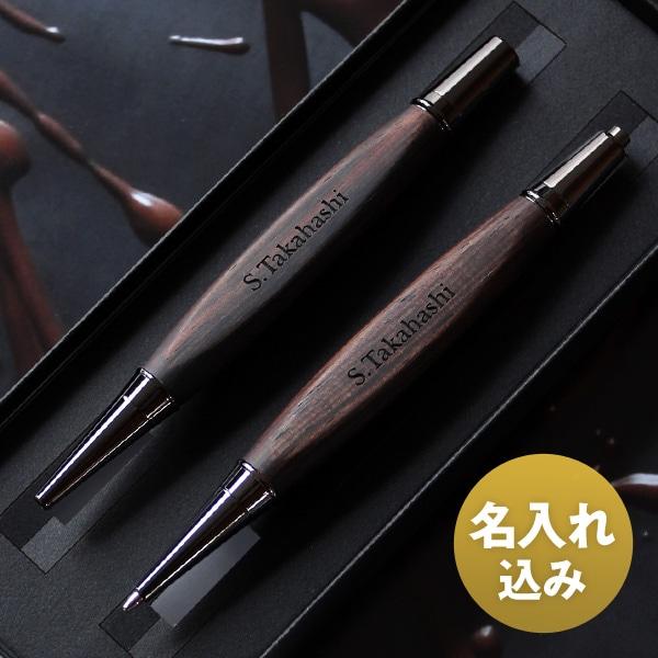 名入れ刻印込みの木製ボールペン・シャーペン ギフトセットはこちら