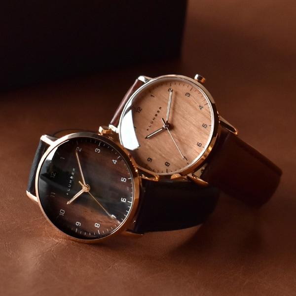 文字盤に本木目を使用した曲面ガラスが美しい腕時計・ペアウォッチ「WATCH 8800」