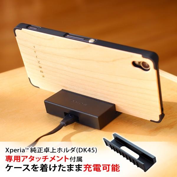 Xperia Z3純正卓上ホルダで木製ケースを装着したまま充電可能