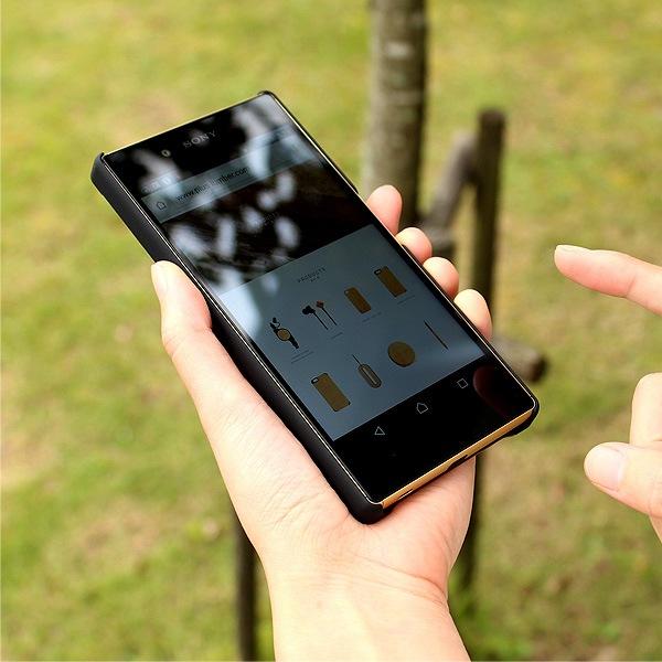 Xperia Z5木製スマートフォンケース