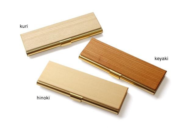 国産材ヒノキ・クリ・ケヤキよりお選びいただけます。