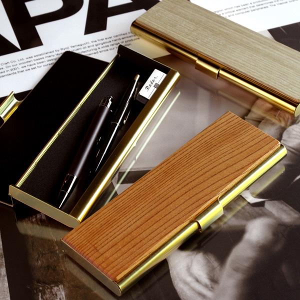 国産材と真鍮のペンケース