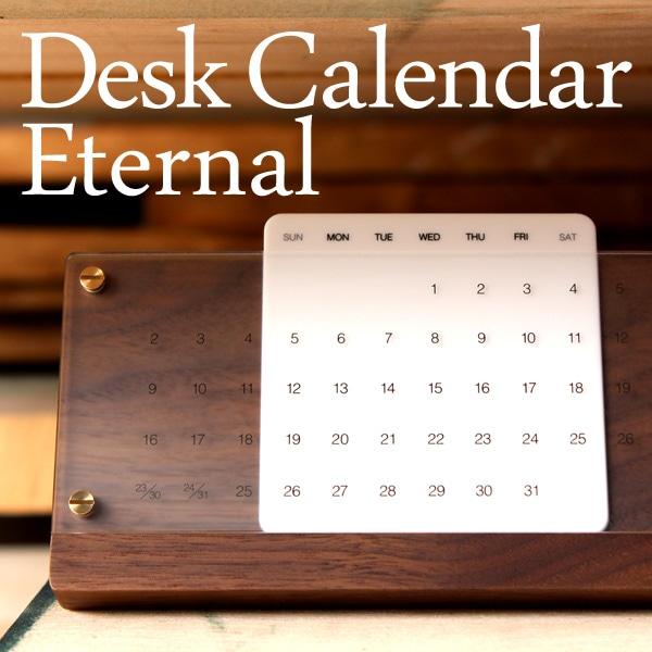 木が経年変化しながら年月を刻むシンプルデザインの卓上万年カレンダー