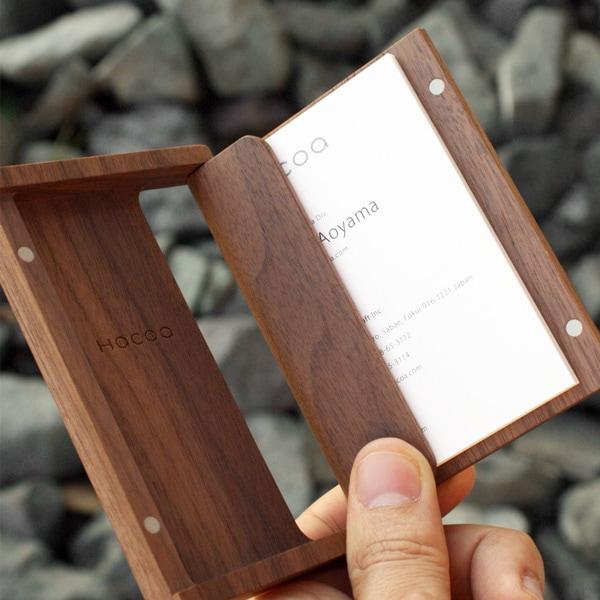 シンプルでスタイリッシュな木製名刺入れ