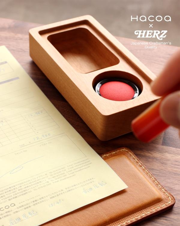 【Hacoa×HERZ】蓋を開ける一連の動作で捺印、木と革の印鑑ケースと捺印マット Mサイズ