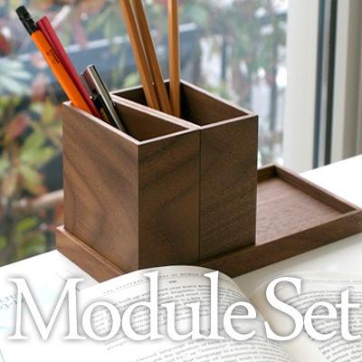 木製モジュールトレイ&ペンスタンド