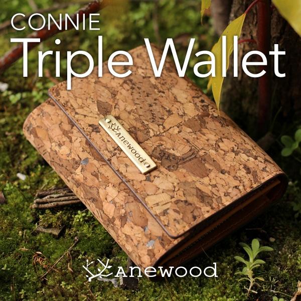 コンパクトでも収納豊富な三つ折り財布「CONNIE Triple Wallet」