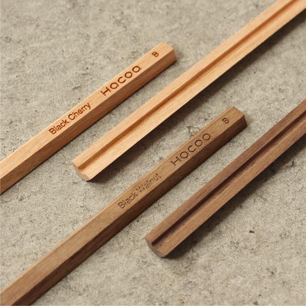 銘木チェリーとウォールナットを使用した木製鉛筆