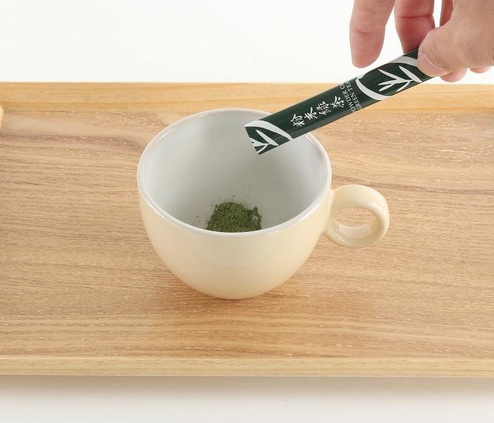 粉末緑茶の淹れ方
