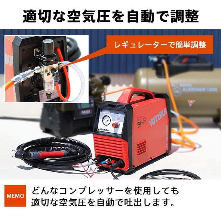 空気圧を自動で調整
