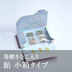 まごころレター(小箱)6箱 (飴3種 36粒入)