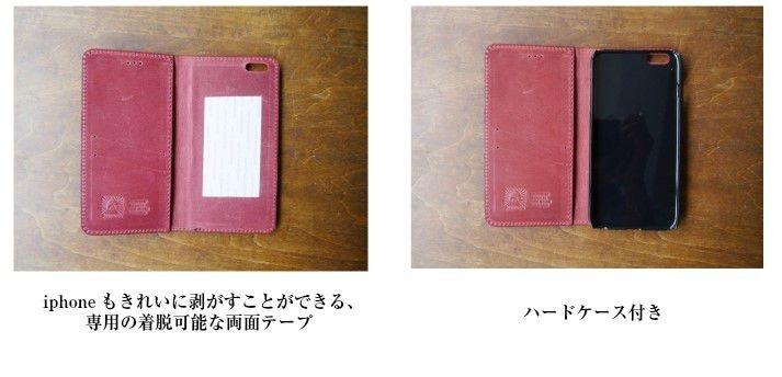 本革 レザー メイドインジャパン iPhoneケース