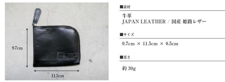本革 レザー メイドインジャパン 牛革 コインケース