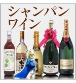 浜田屋特撰ワイン