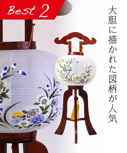 彩花【195-06-10】